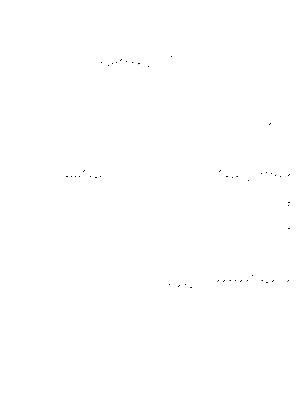 Yuni009
