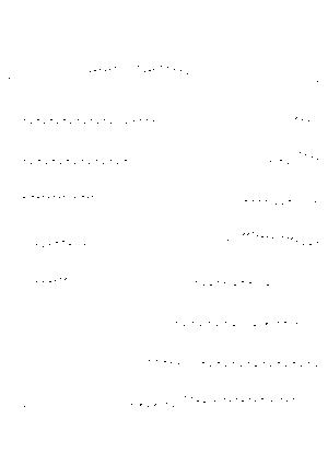 Yuni010