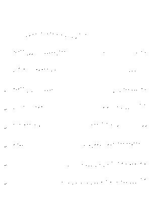 Yuni012