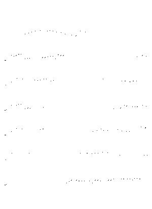 Yuni013
