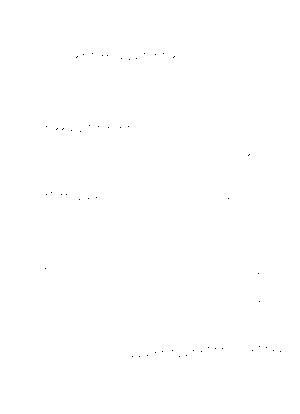 Yuppi 43