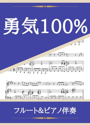Yuuki10001