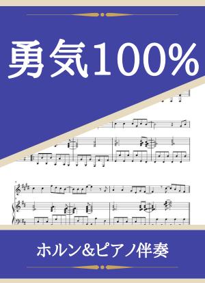 Yuuki10011
