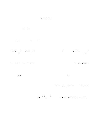 Zanko20190718c1