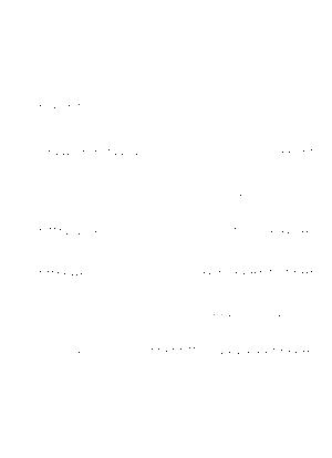 Zanko20190718g