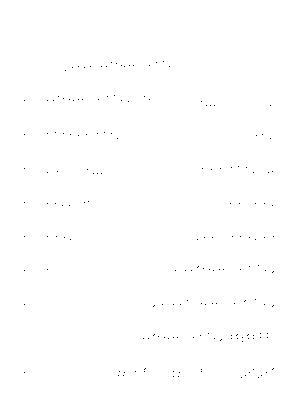 Zankoku tb