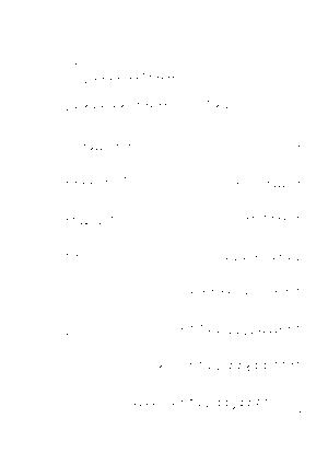 Zankoku tp