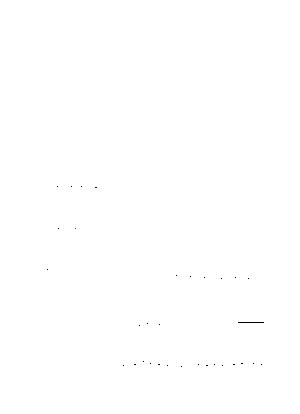 Zenitendou