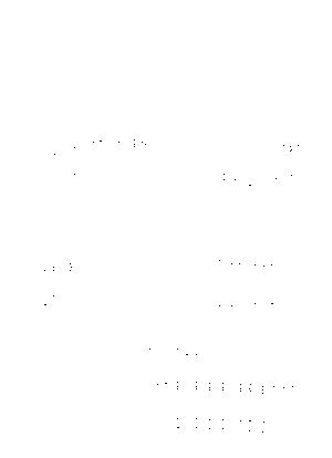 Zenitendou pf
