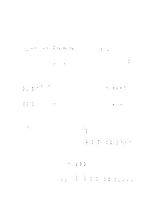 Zenitendou piano1