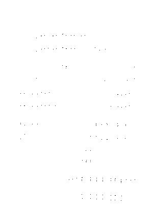 Zenitendou rendan