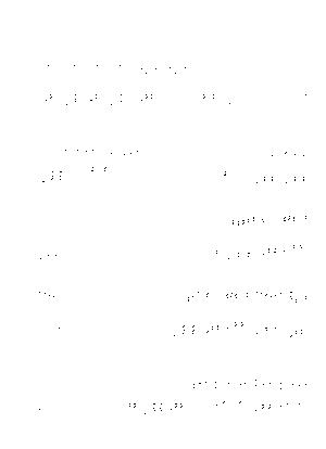 Zumep0001