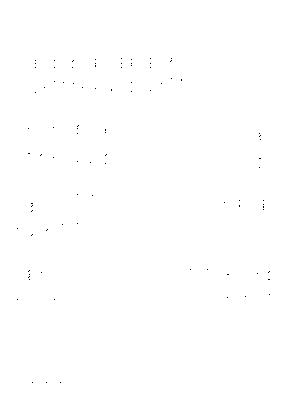 Zussie furusato01