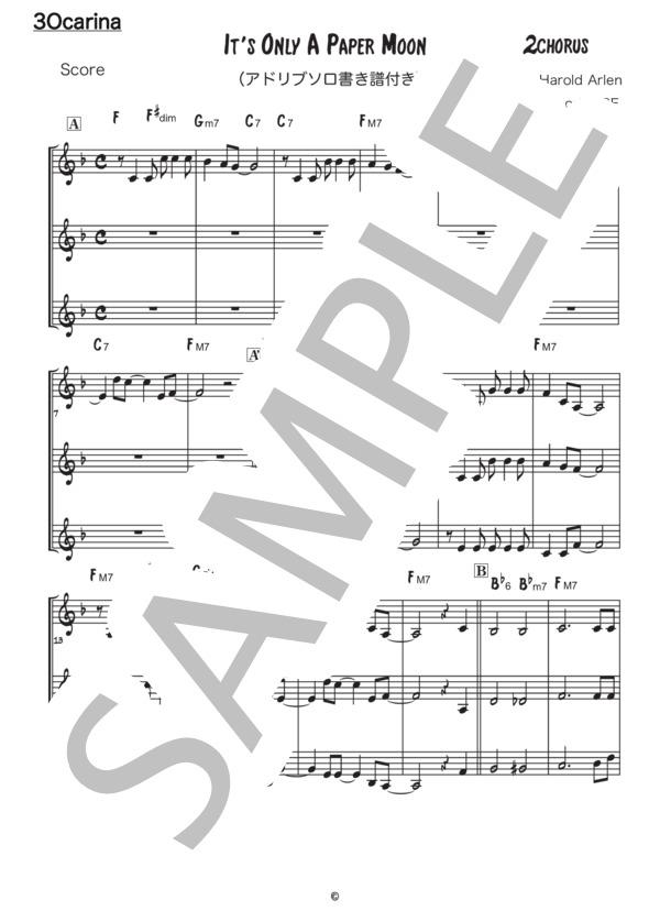 Abesaorisheetmusic 1