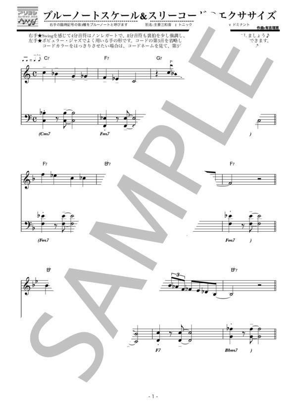 Amh23 1