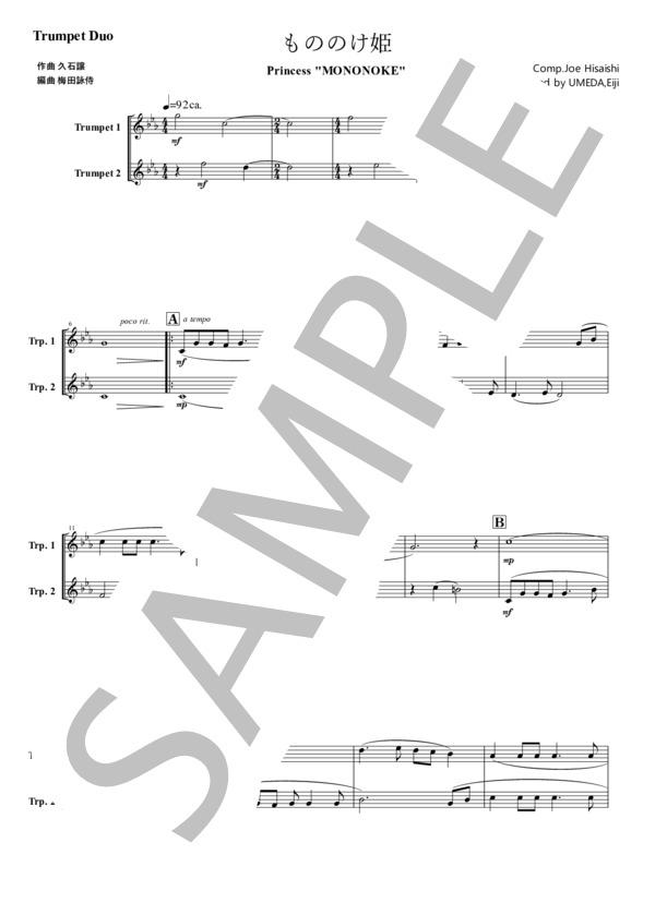 Agemusic arr 03 1