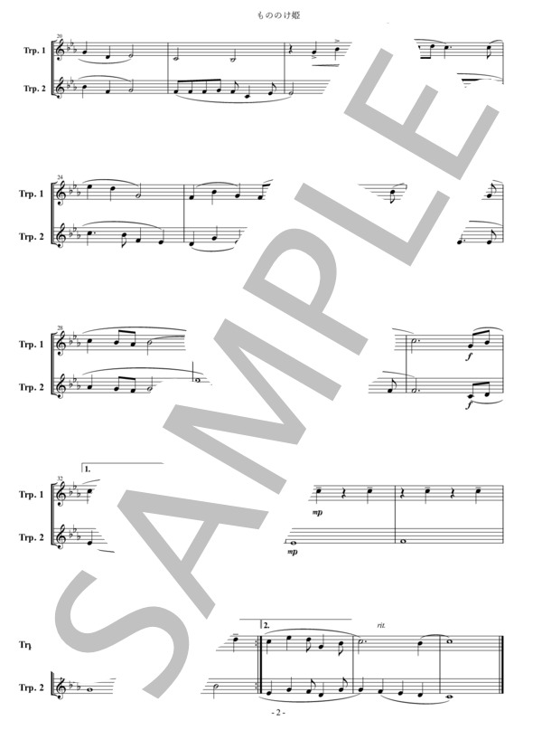 Agemusic arr 03 2