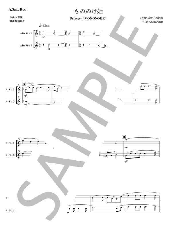 Agemusic arr 05 1