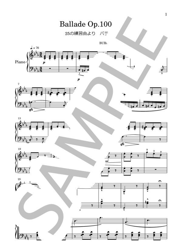 バラード ブルグミュラー ブルグミュラー25を難易度順に並べ替えてみた&各楽曲の特徴も紹介