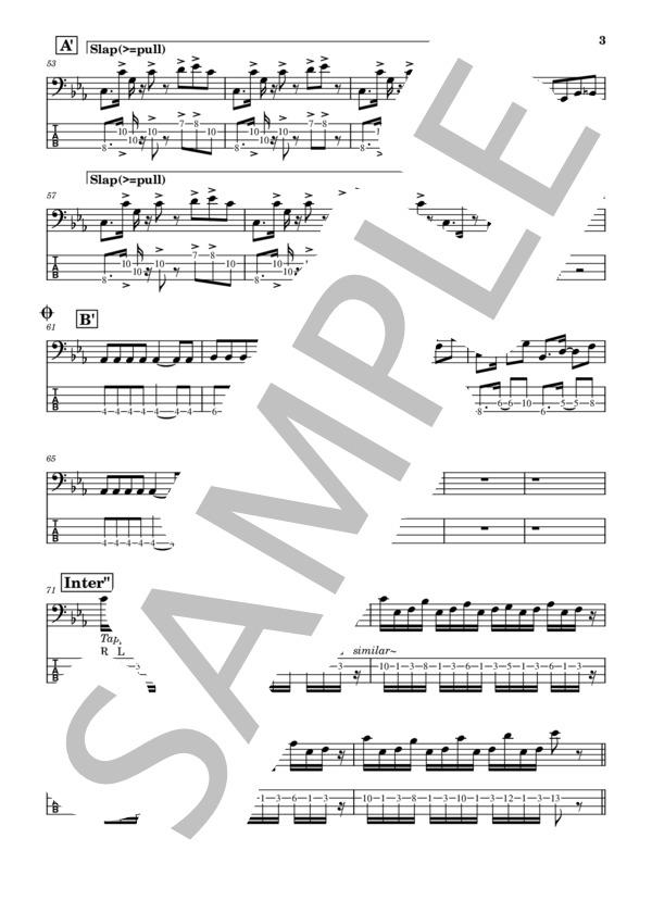 Basstab26 3