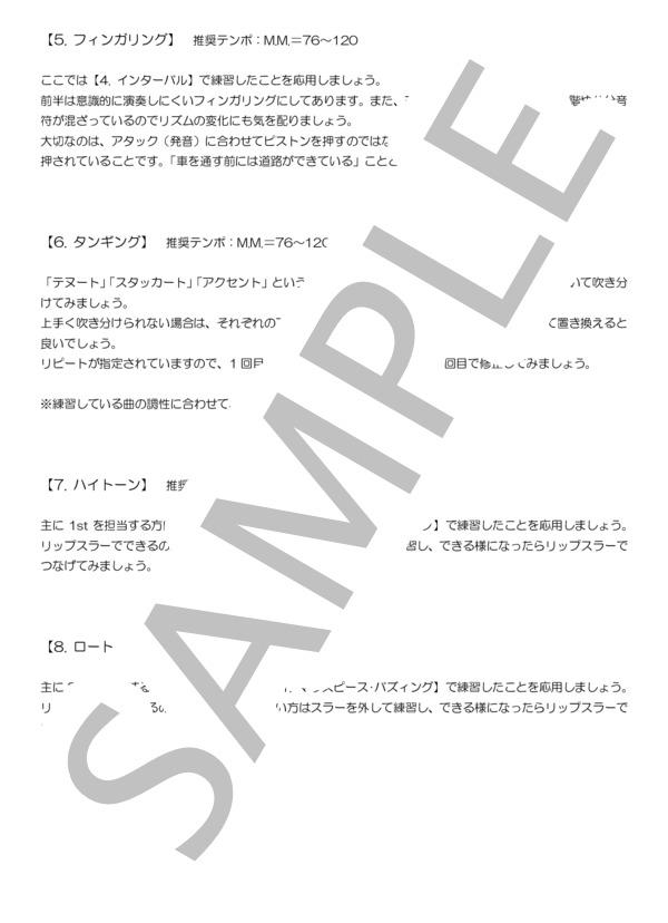 Cml tpex001 5