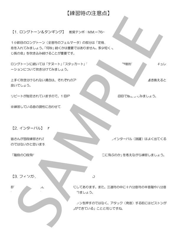 Cml tpex002 3