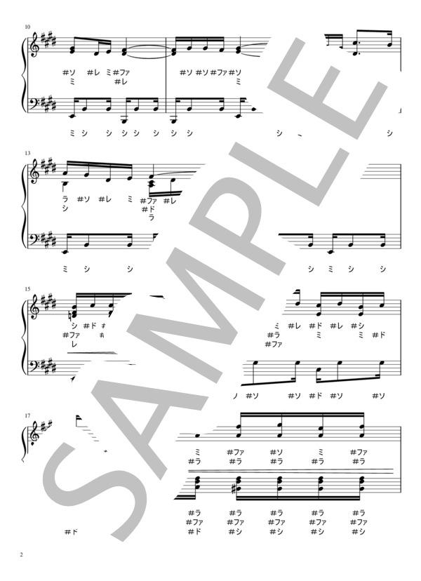 Chopin10 3 soupmajo 2