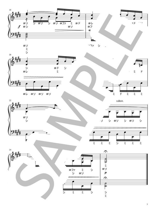 Chopin10 3 soupmajo 3