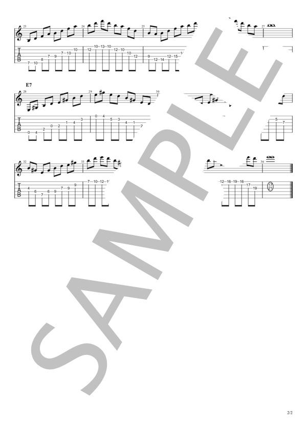 Chord tone 20200405 2