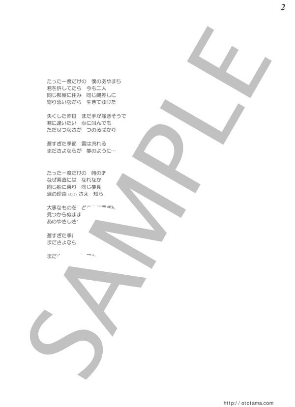 Dlm791 198825 2