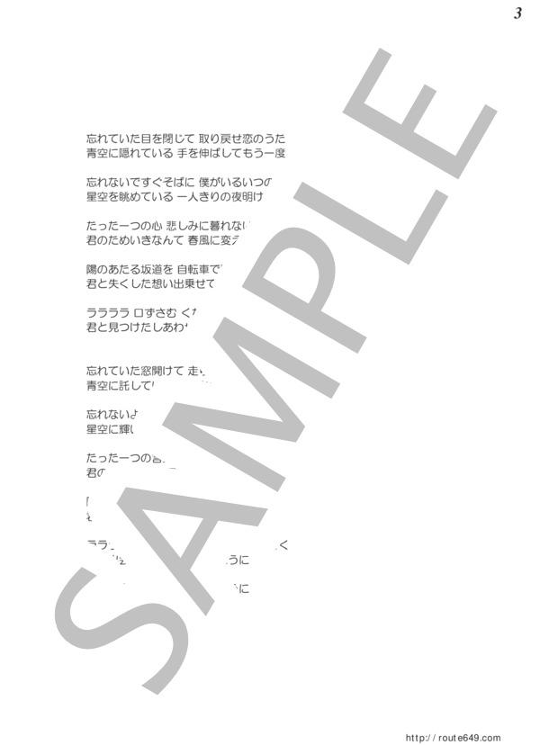 Dlm7991 201021 3