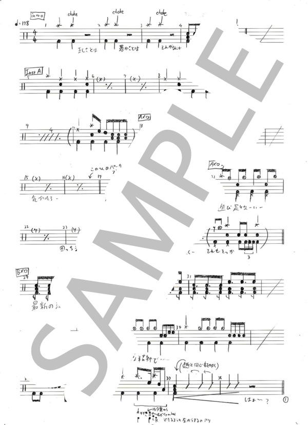 Drumscore00001 2