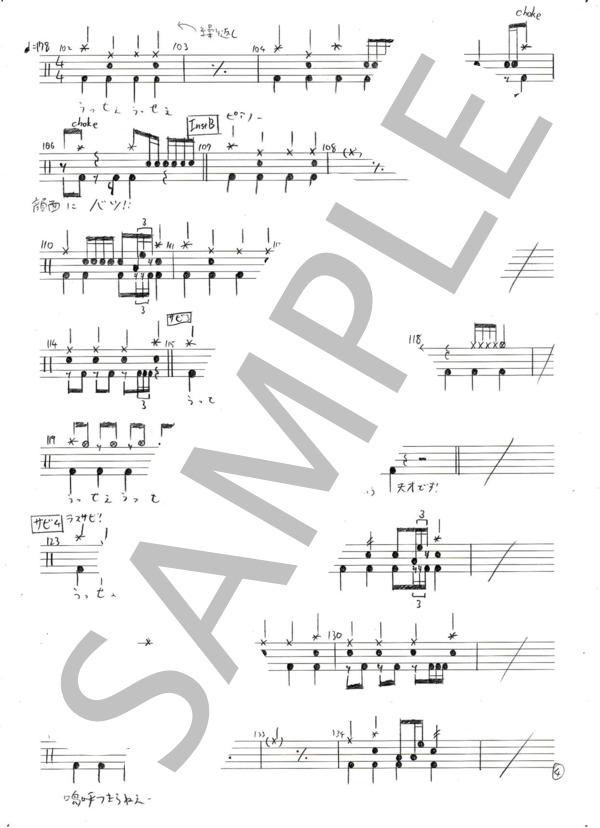 Drumscore00001 5