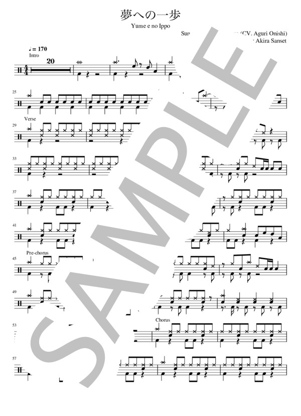 Drums001 1