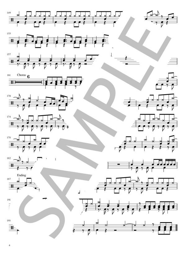 Drums001 4