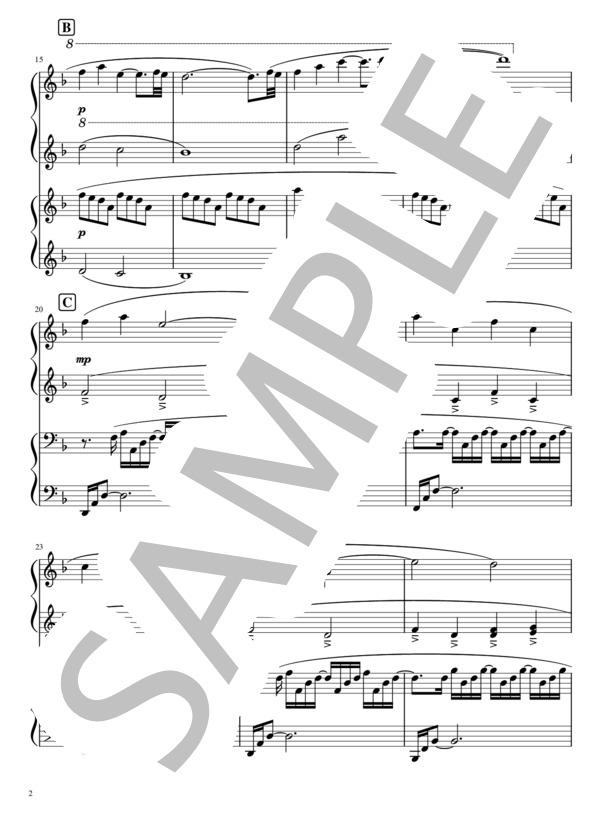 歌 の 楽譜 ピアノ 治郎 炭