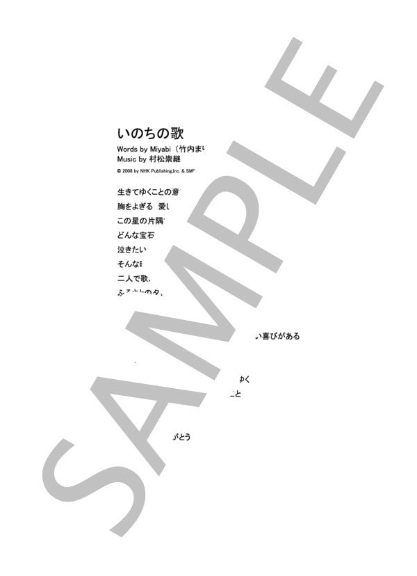 Fappc10 5