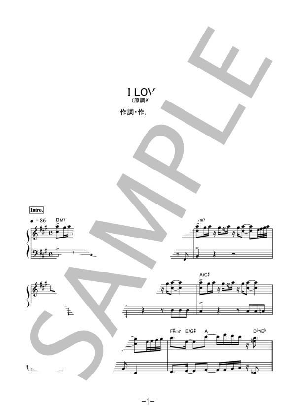アイラブ 楽譜 簡単