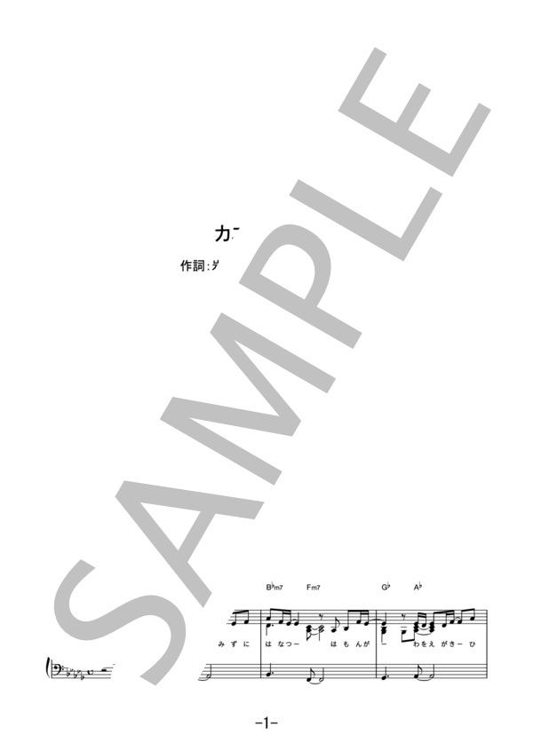 Faps1632 1