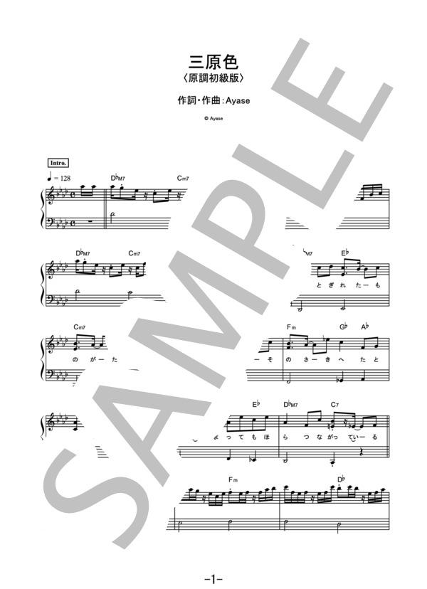 Fapse43 1