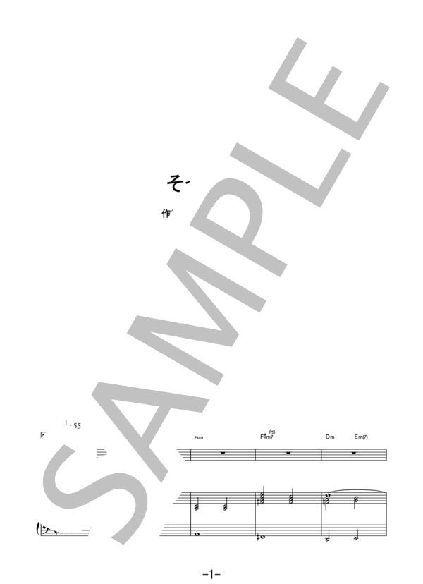 Fapv1557 1