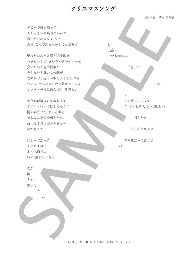 Fcsm0011 0704 4