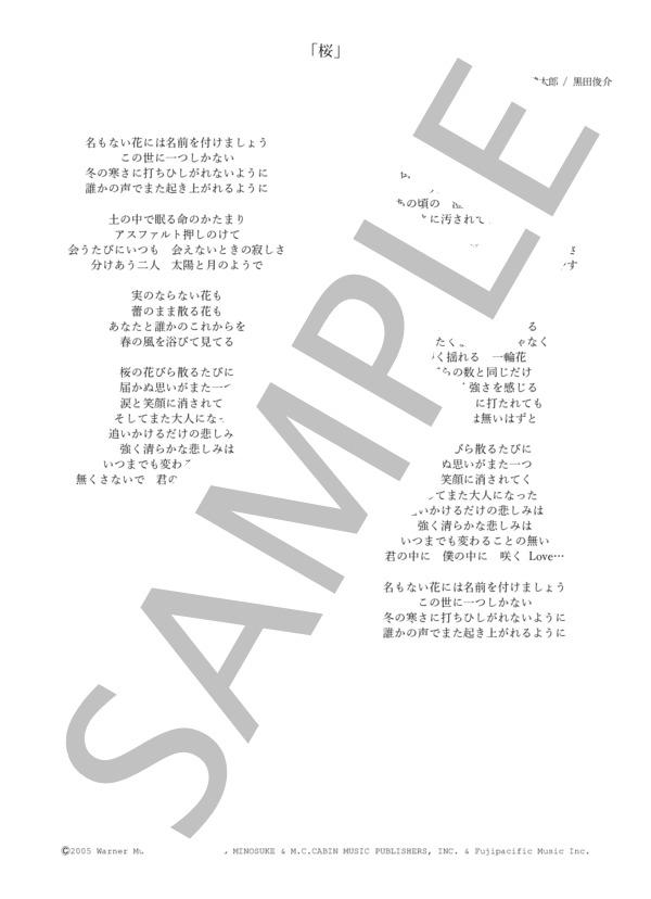 Fcsm0014 0310 4