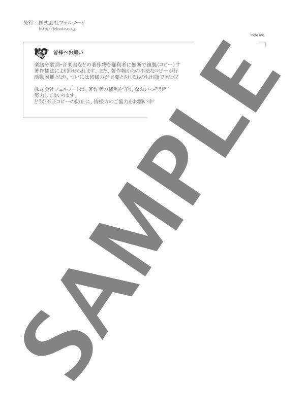 Fnagv300169 5
