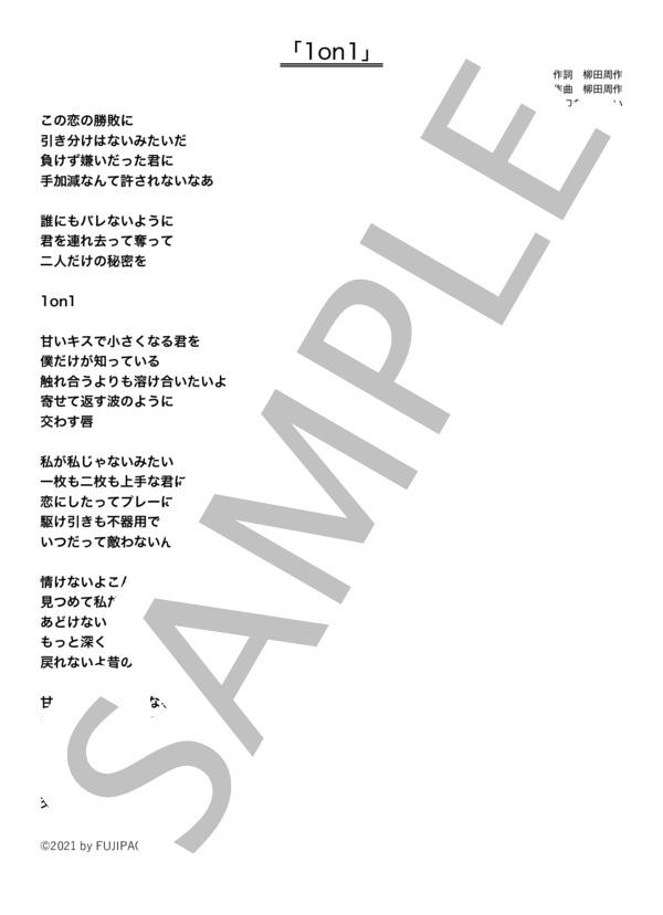 Fpm20210413 003 5