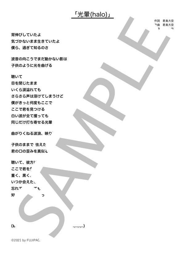 Fpm20210413 007 4