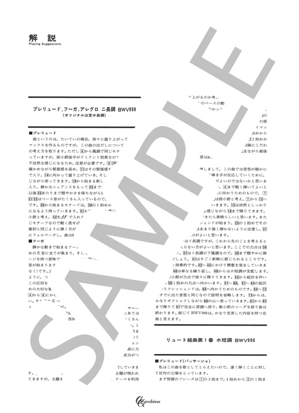 Gg4539442102134 2