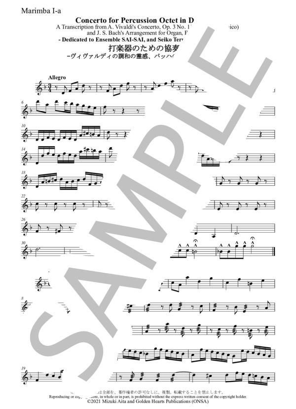 Ghaa 05 marimba i a 1