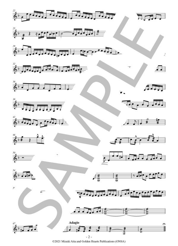 Ghaa 05 marimba i a 2