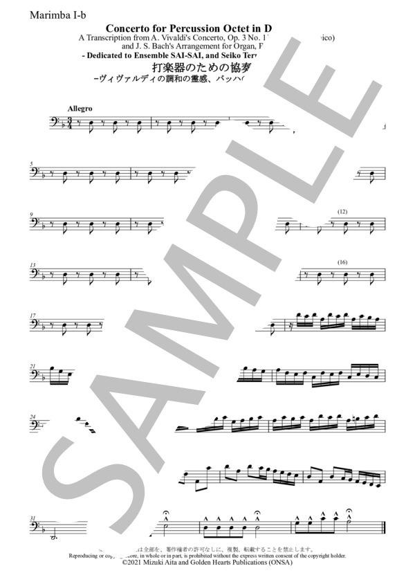 Ghaa 05 marimba i b 1